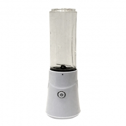 Rechargeable Travel USB Juicer