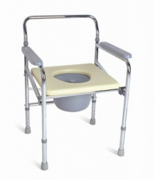 Steel Foldable Commode Chair